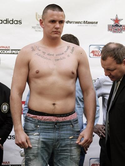 Andrzej Wawrzyk steroids results